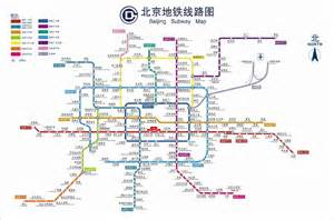 Beijing Subway Map Living And Working In Beijing The Complete Guide