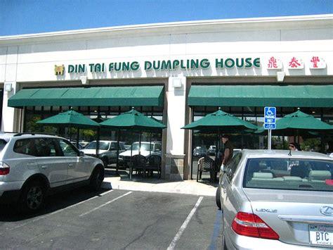 din tai fung dumpling house din tai fung dumpling house dumpling heaven current