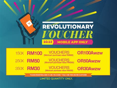 dbs new year promotion lazada free lazada discount revolutionary voucher code giveaway