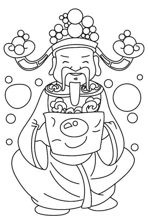 Printable Lion Pictures To Color L