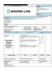 sle bill of lading template freight fowarder magazine la trentaine de documents