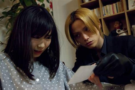 cult japanese horror movie 2013 cult japanese movie asianwiki