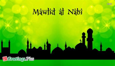 mawlid al nabi  images