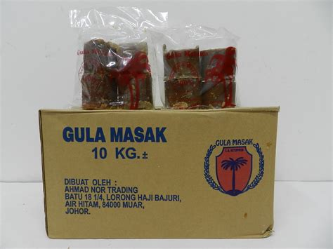 Gula Merah Cap Koki 10 Kg gula merah gula melaka brown sugar jaggery powder selamat datang ke