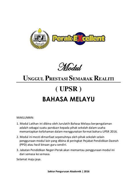 format artikel bahasa melayu modul latihan bahasa melayu format baharu upsr