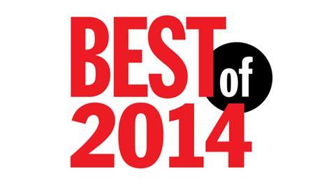 best of 2014 manosphere return of