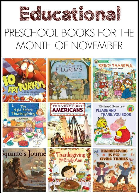 kindergarten themes for november november preschool theme preschool themes the o jays
