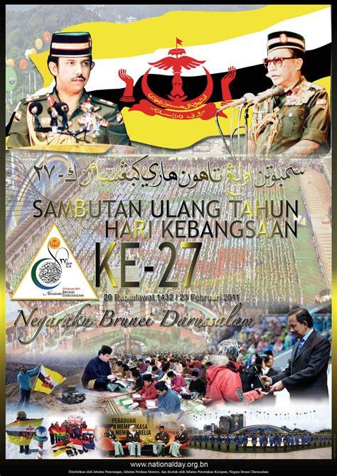 tema hari kebangsaan brunei tahun 2011 2012 2013 the quest of the photographer wannabe selamat menyambut