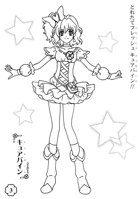 1000 Images About Coloring Sheet On Pinterest Pretty Pretty Cure Coloring Pages