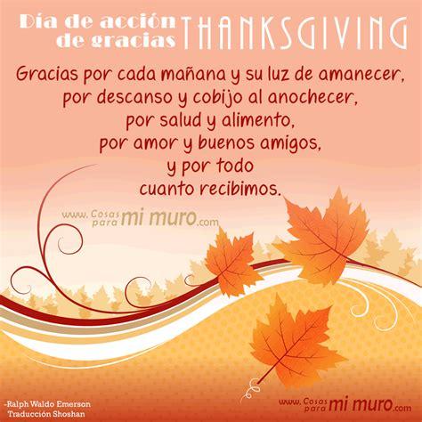 imagenes y frases de accion de gracias imagen de thanksgiving d 237 a de acci 243 n de gracias cosas