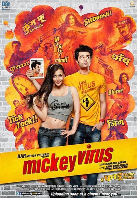 film india terbaik 2013 mickey virus movie trailer and review