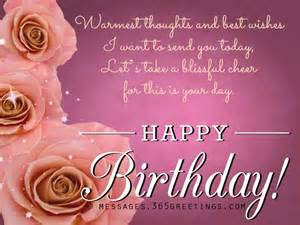 Beautiful rose greetings birthday wishes for best friend nicewishes