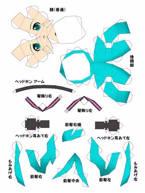 Miku Hatsune Papercraft - papercraft miku hatsune tutorial