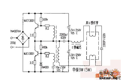 ballast inductor design 9w 5w 电子镇流器电路图