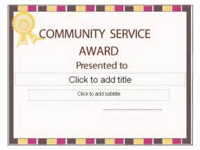 community service hours certificate template templates certificates community service award certificate