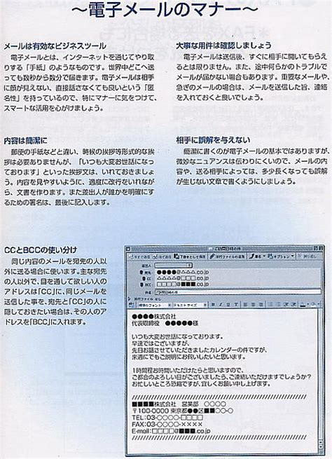 email format japanese business e mail format in japanese c buddha s hasty musings