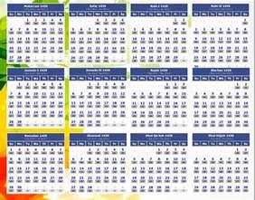 search results for kalendar 2015 malaysia calendar 2015