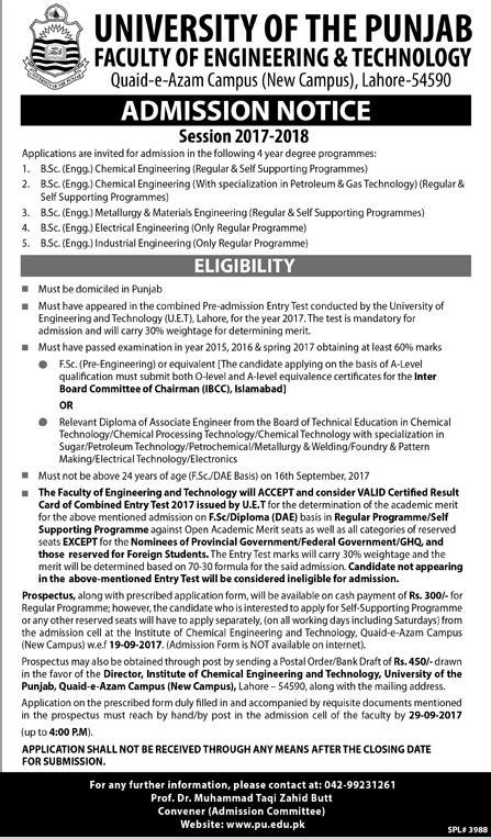 Punjab Mba Admission 2017 Last Date by Punjab Engineering Admission 2017 Form Last