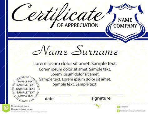 employee award certificate templates free oyle kalakaari co