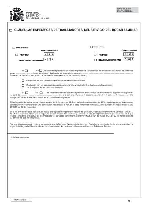 contrato temporal empleadas de hogar 2016 contrato temporal empleada de hogar 2016 tablas