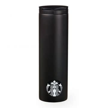 Termos Tumbler Starbucks Logo kopper nettbutikk starbucks coffee norge