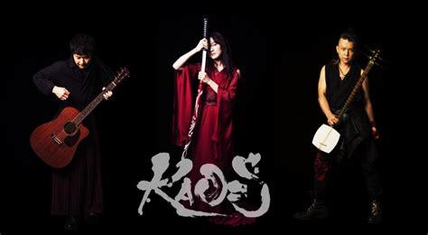 Kaos X Japan kao s sync japan