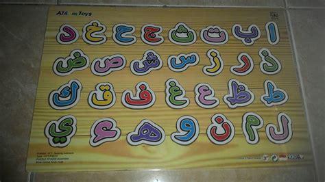 Terbaru Mainan Edukatif Puzzle 9 Bentuk Timbul mainan edukatif sni mainan toys