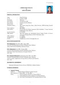Curriculum Vitae Of by Help Me Write Physics Curriculum Vitae