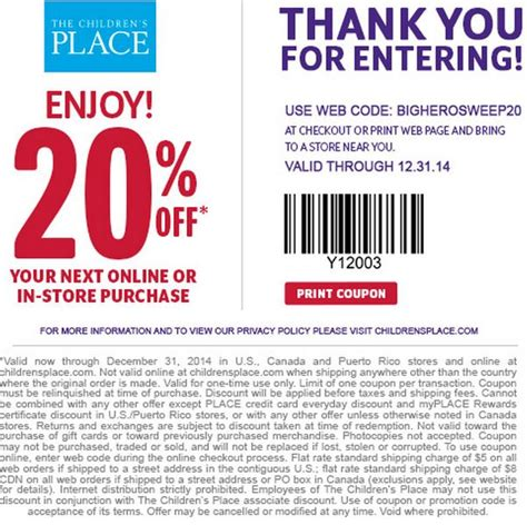 printable pers coupons 2014 20 childrens place coupon expires december 31 2014