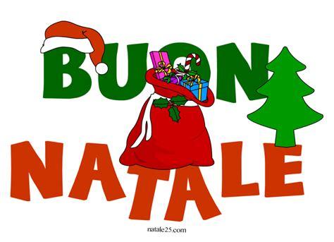 clipart buon natale il meglio di disegni di natale da colorare pacco regalo
