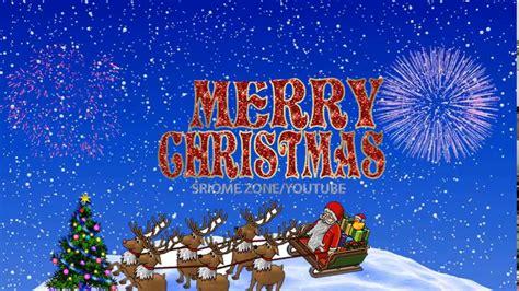 merry christmas wishesgreetingsgifsvideos   whatsapp status  youtube