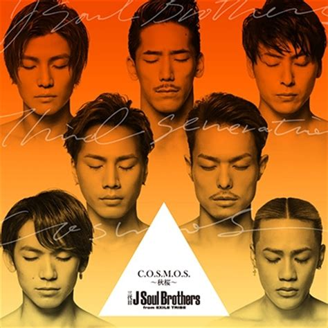 O C M S by C O S M O S 秋桜 三代目 J Soul Brothers From Exile Tribe