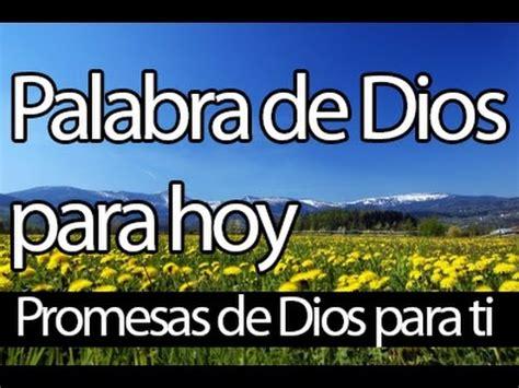 imagenes cristianas para hoy lunes palabra de dios para hoy promesas biblicas musica para