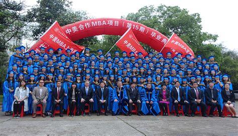 Nyit Mba Finance by Nyit Celebrates 15th M B A Graduation At Jufe Box Nyit