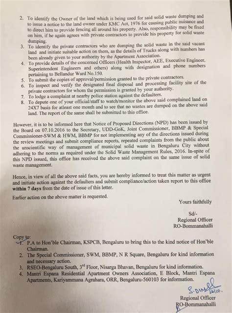 Complaint Letter Format To Bbmp Bangalore Bellandur Lake No Taken By Authorities