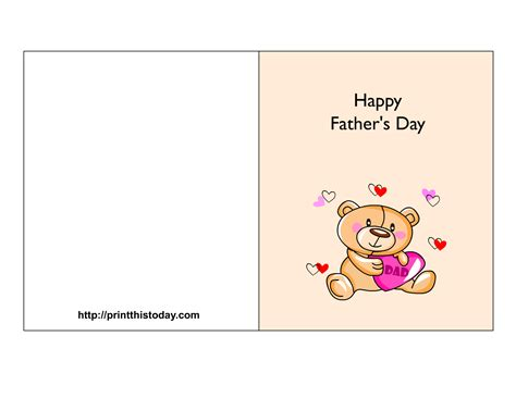 day card free printable father s day cards
