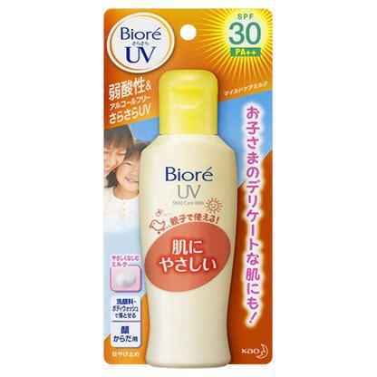 Kao Biore Bath Milk 270ml kao biore uv mild care milk spf 30 pa 120ml www