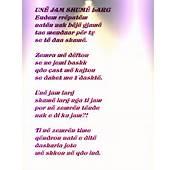 Poezi Dashurie Per Source Zemra Org Foto Me