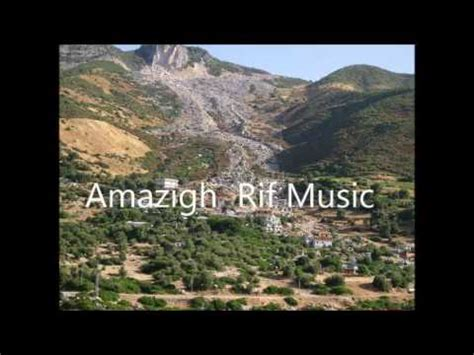 rif music 2016 amazigh music 2016 youtube top amazigh rif music 2017 reggada youtube