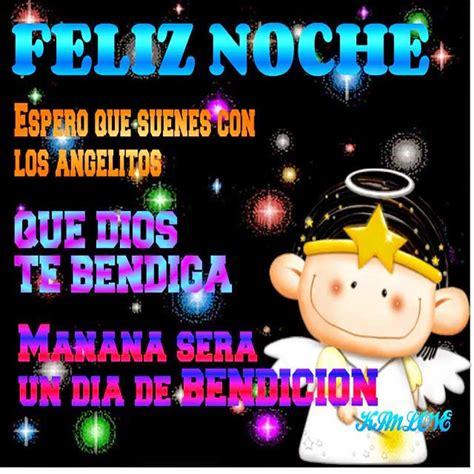imagenes con frases de feliz noche gratis buenas noches todo im 193 genes fotos gifs y frases gratis