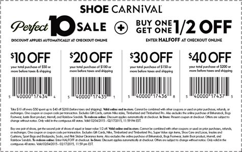 the shoe department coupons the shoe dept printable coupons 2017 promo codes autos post