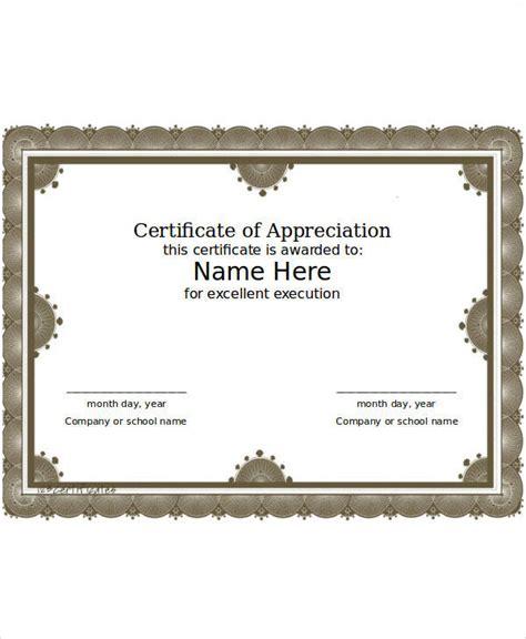 academic award certificate template 28 images