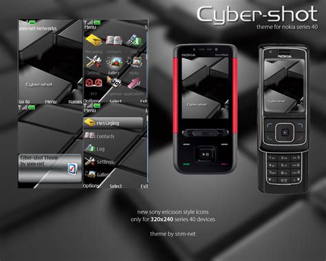 themes nokia nth 320x240 cyber shot nokia theme by snm net on deviantart