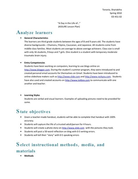 assure model lesson plan template 17 assure model lesson plan template assure model