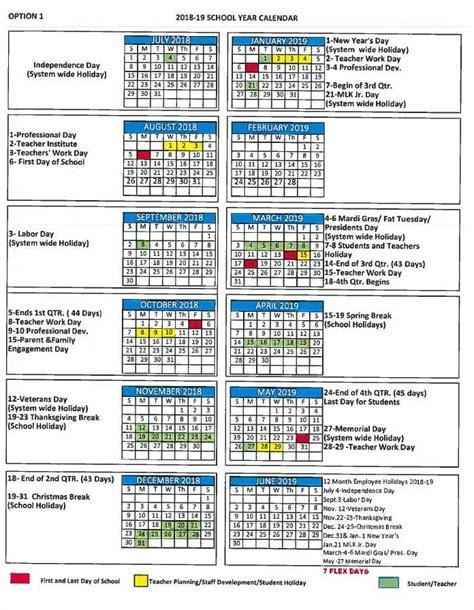 mcpss approves school calendar fox news wala