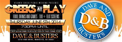 Zeus Closet Atlanta Ga by 2 Chainz Performing Live At 2014 Atlanta Picnic