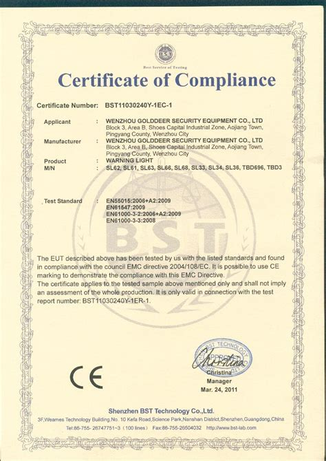 certification letter of compliance compliance letter template sle hipaa security rule