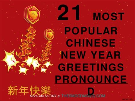 21 most popular chinese greetings for chinese new year
