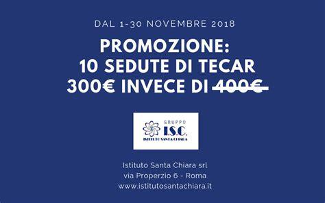 sedute tecar 10 sedute di tecar in promozione fino al 30 novembre