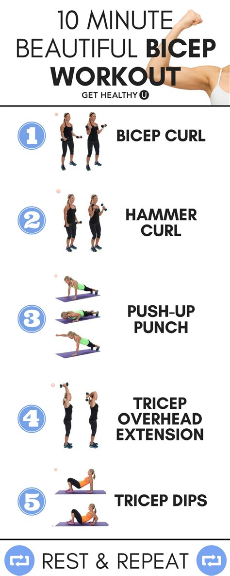 10 minute arm workout healthcom 10 minute bicep workout for women quick workouts and biceps